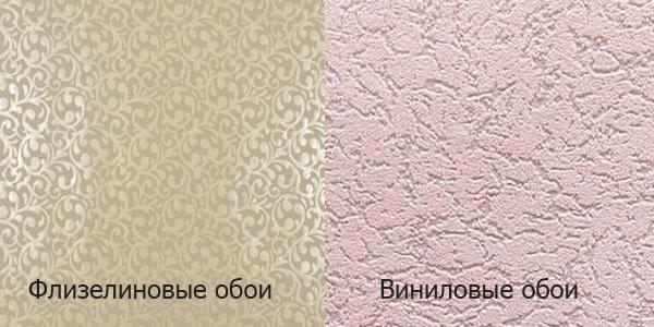 vinil_vs